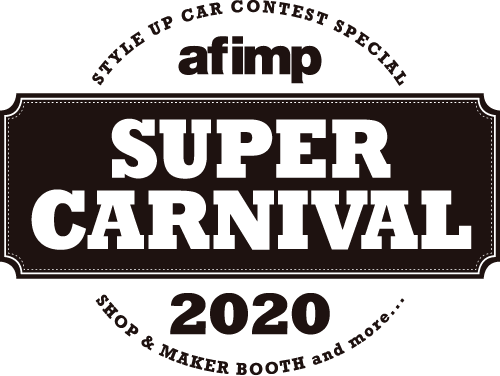 afimp SUPER CARNIVAL 2019